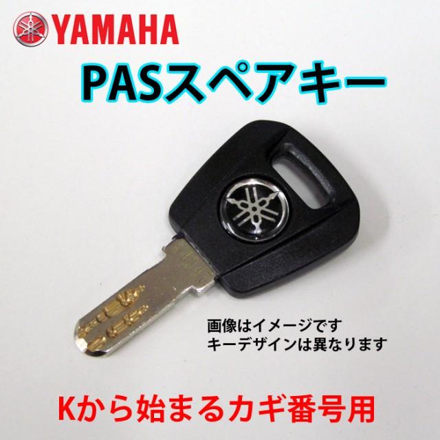 【送料無料】【ヤマハ(YAMAHA)】 ヤマハ 電動アシ...