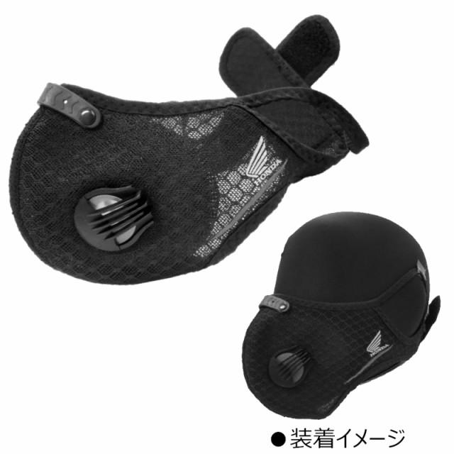 【Honda (ホンダ)】 0SYES29JKF 【ポスト投函便発...