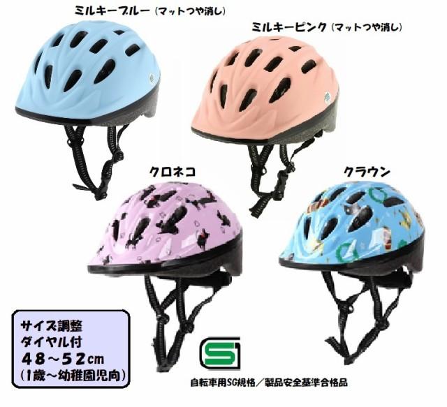 【オリンパス(ORINPAS)】 キッズ 子供用 自転車...