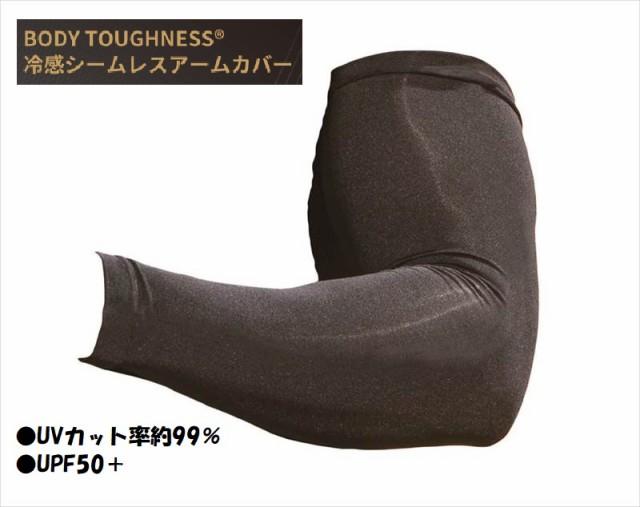 【送料無料】【おたふく手袋】 【4970687605262】...