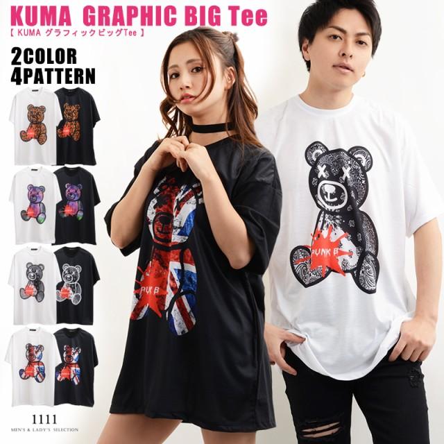 【 KUMAグラフィックビッグTシャツ 】 tシャツ ...