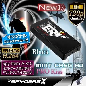 ミントケース型カメラ 小型カメラ スパイダーズX ...