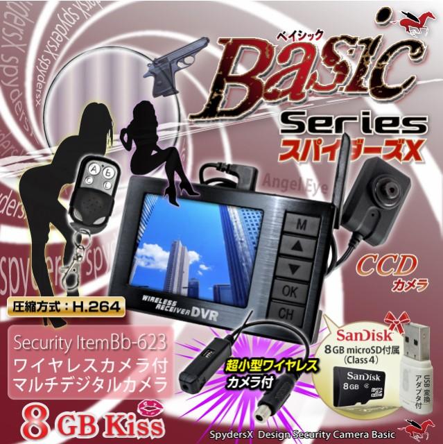 『エンジェルアイ』 小型カメラ スパイダーズX Ba...