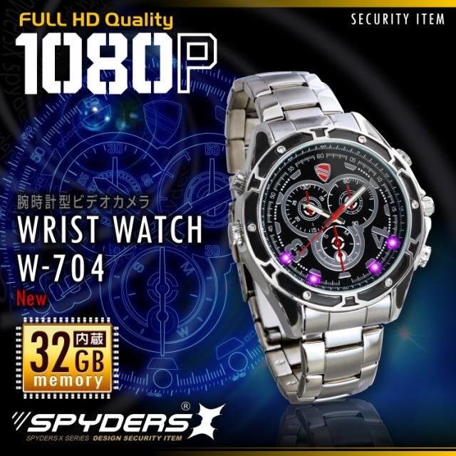 腕時計型カメラ 小型カメラ スパイダーズX (W-704...