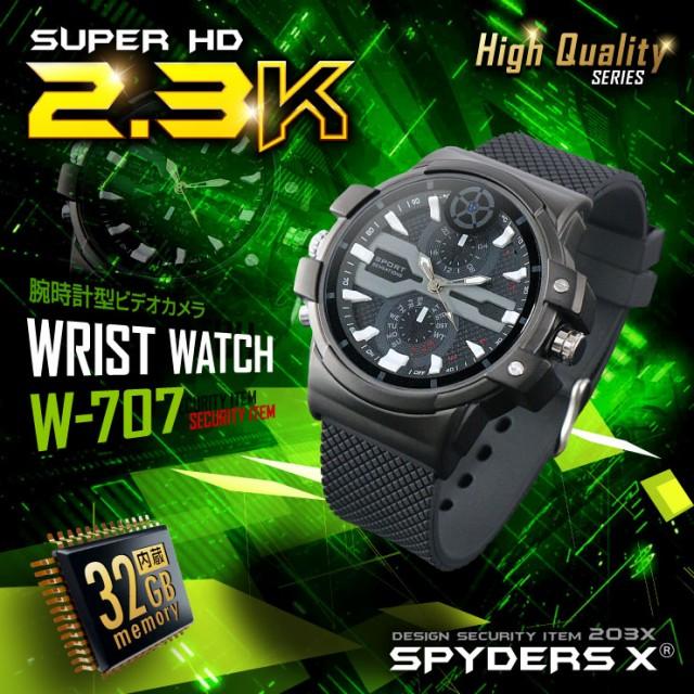 腕時計型カメラ 小型カメラ スパイダーズX (W-707...