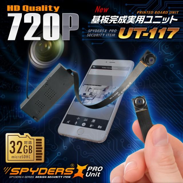 小型カメラ自作キット 基板完成実用ユニット スパ...
