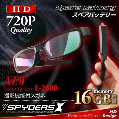 メガネ型カメラ 小型カメラ スパイダーズX (E-260...