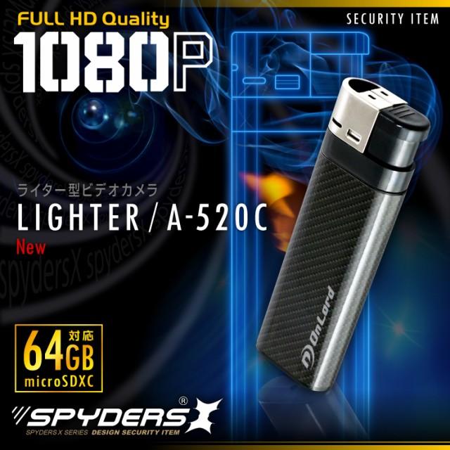 ライター型カメラ 小型カメラ スパイダーズX (A-5...