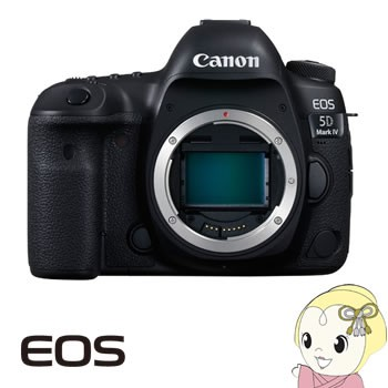 Canon デジタル一眼カメラ EOS 5D Mark IV ボディ...