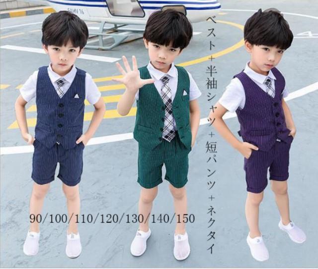 子供服 キッズ 男児 4点セット男の子 卒業式 入学...