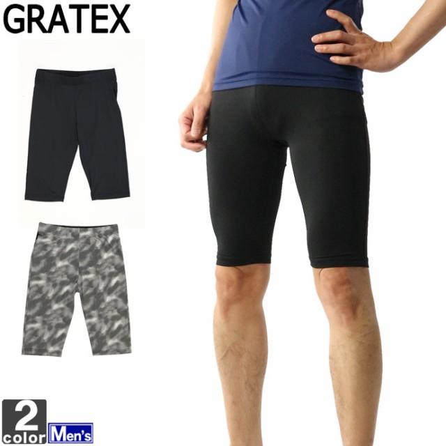 コンプレッション グラテックス GRATEX メンズ 33...