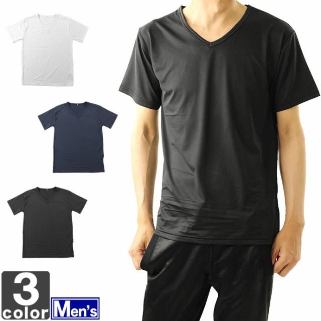 半袖Tシャツ メンズ ルクール糸 軽量 ストレッチ ...