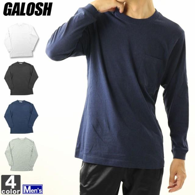 ガロッシュ【GALOSH】メンズ ポケット付き 長袖 T...