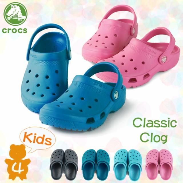 クロックス【crocs】キッズ コースト クロッグ 20...