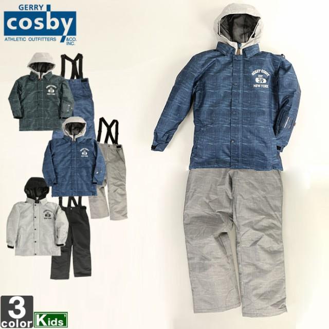 コスビー【cosby】ジュニア キッズ スキースーツ ...