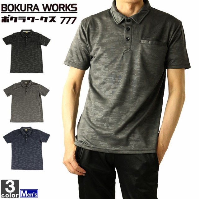 ポロシャツ ボクラワークス BOKURA WORKS メンズ ...
