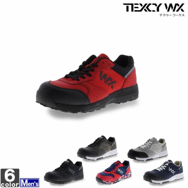 安靴 アシックス商事 asics メンズ WX-0001 テク...