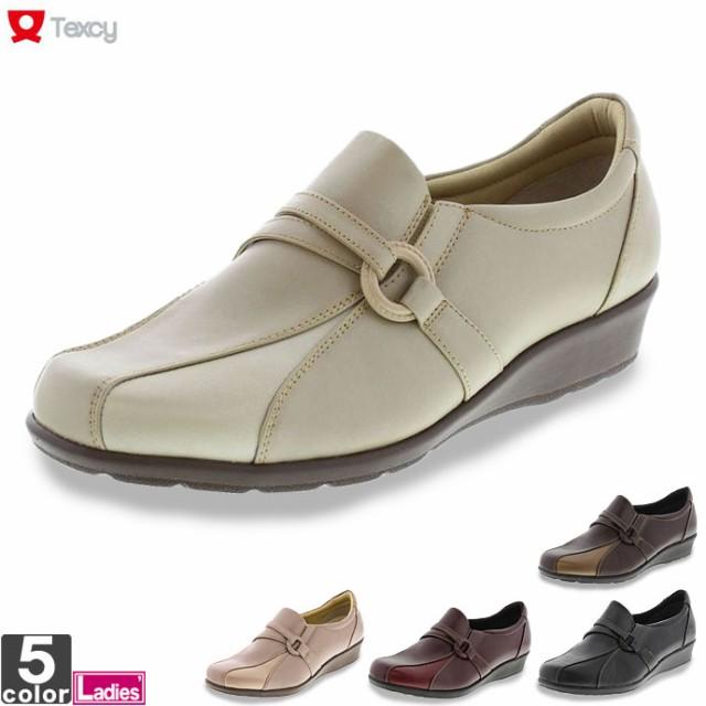 婦人靴 アシックス商事 asics レディース TL-1816...