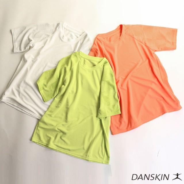 半袖Tシャツ ダンスキン DANSKIN レディース DB7...