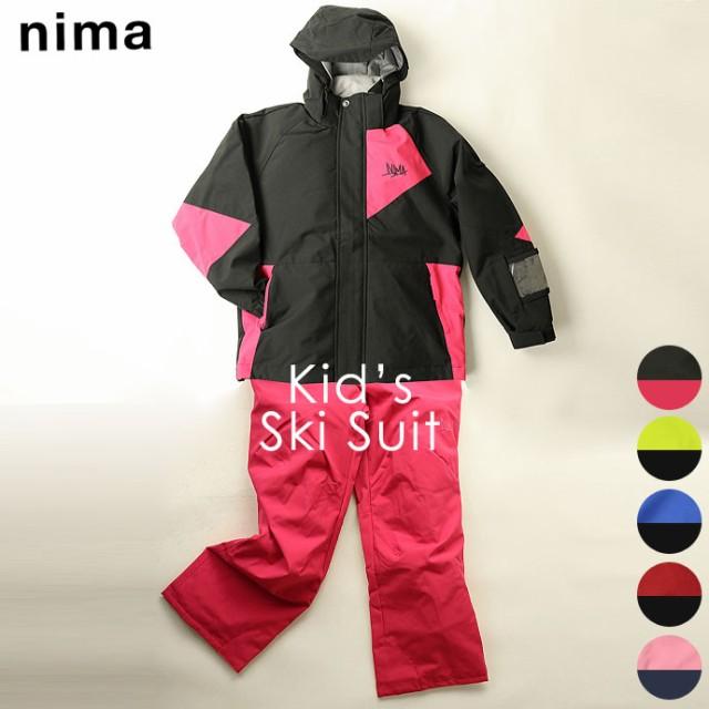 スキーウェア ニーマ nima ジュニア キッズ JR-80...