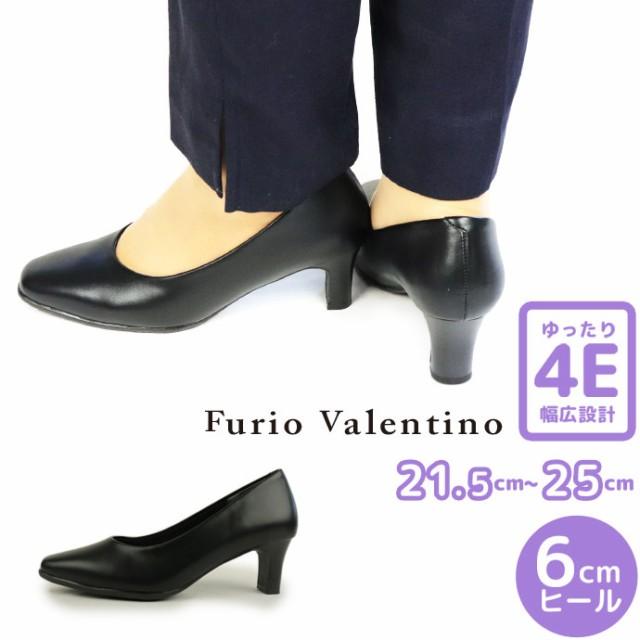 パンプス フリオバレンチノ Furio Valentino レデ...