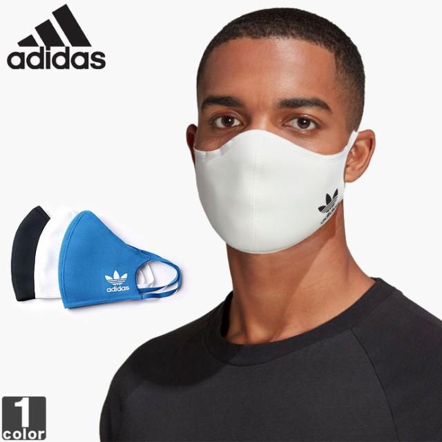 フェイスマスク アディダス adidas HB7858 HB7854...