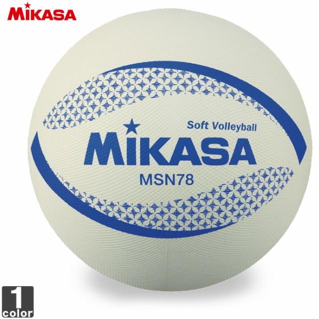 バレーボール ミカサ MIKASA MSN78W ソフトバレー...