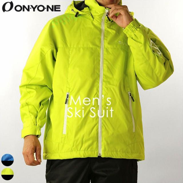 スキーウェア オンヨネ ONYONE メンズ SVS92001 ...