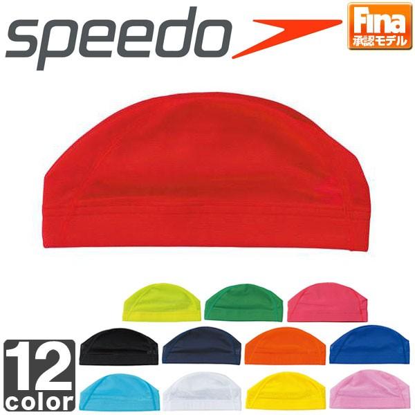 スピード【SPEEDO】メッシュ キャップ SD97C02 【...