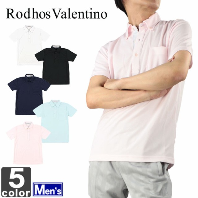 半袖ポロシャツ ロードスバレンチノ Rodhos Valen...