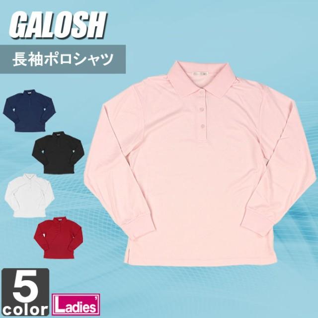 ガロッシュ 【GALOSH】 レディース 長袖 ポロシャ...
