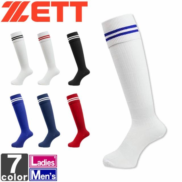 ゼット【ZETT】サッカー ソックス 2本ライン ZFS2...
