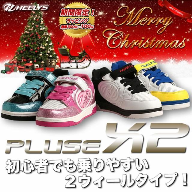 ヒーリーズ【HEELYS】キッズ パルス X2  771071 7...