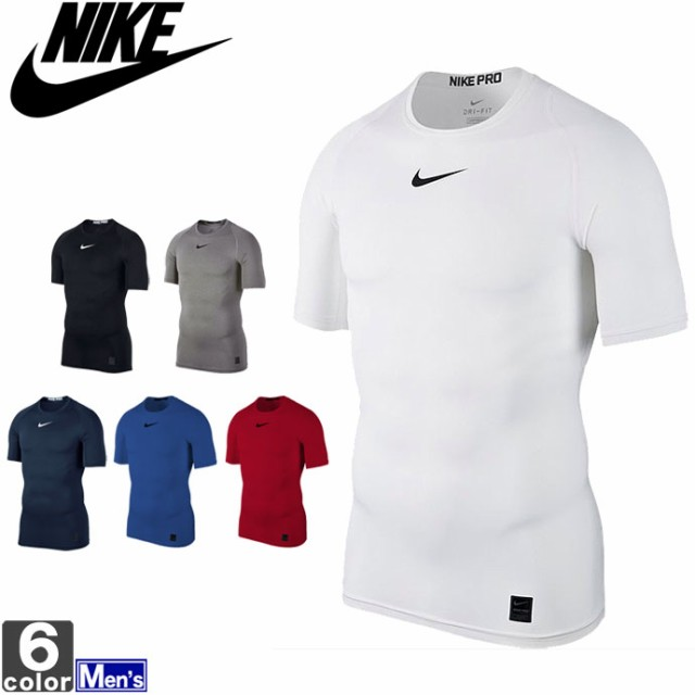 半袖インナーシャツ ナイキ NIKE メンズ 838092 ...
