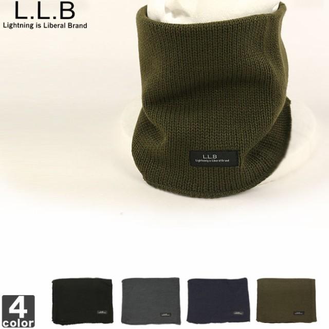 エルエルビー【L.L.B】ネックウォーマー LLB-612 ...