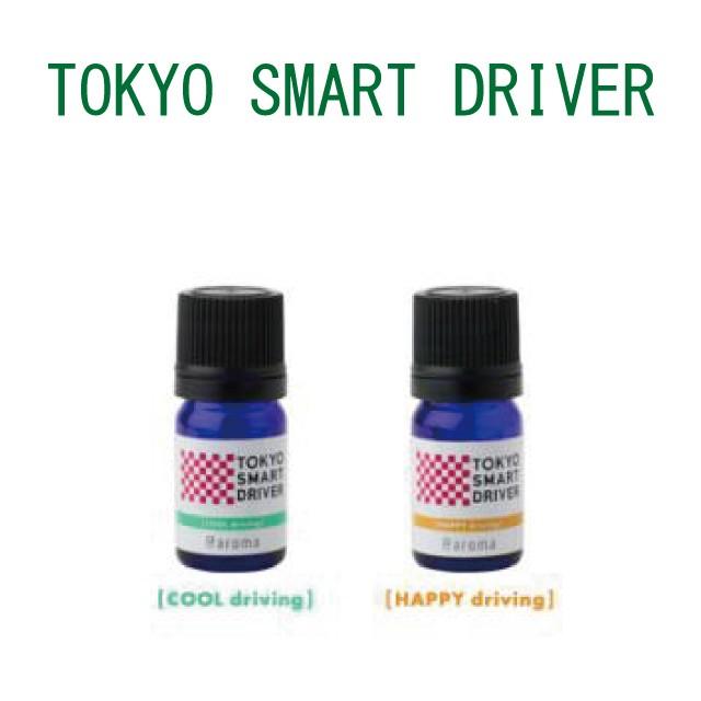 【@アロマ】[5ml]東京スマートドライバー 交換用...