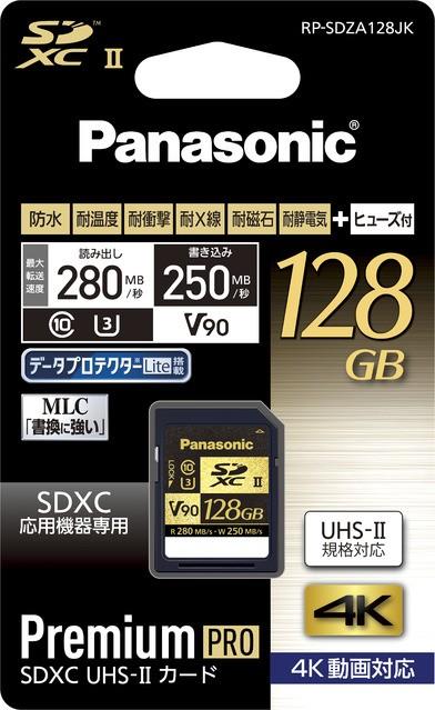 【パナソニック】SDXC UHS-? メモリーカード/RP-...