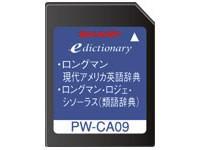 【シャープ】電子辞書コンテンツカード ロングマ...