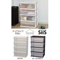 タンス 4段 【 収納ボックス 衣装ケース 衣類収納...