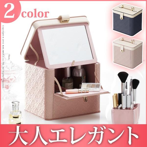 化粧品 収納 姫系 かわいい メイクボックス 化粧...