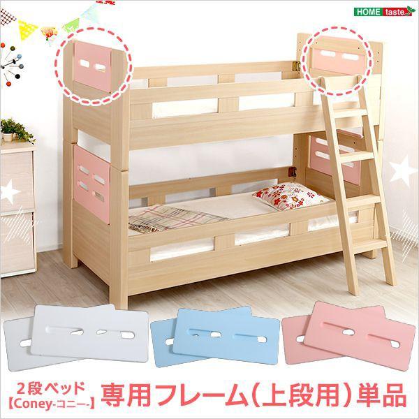 二段ベッド 2段ベッド システムベッド ツインベッ...