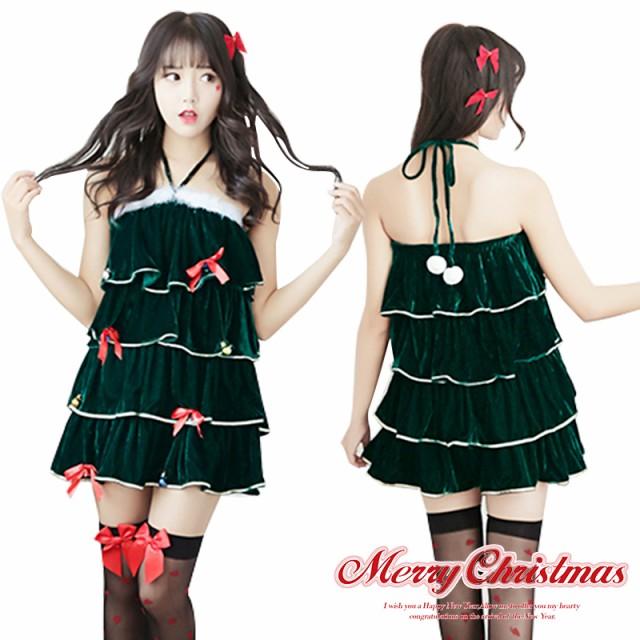 サンタ クリスマスツリー コスプレ コスチューム ...