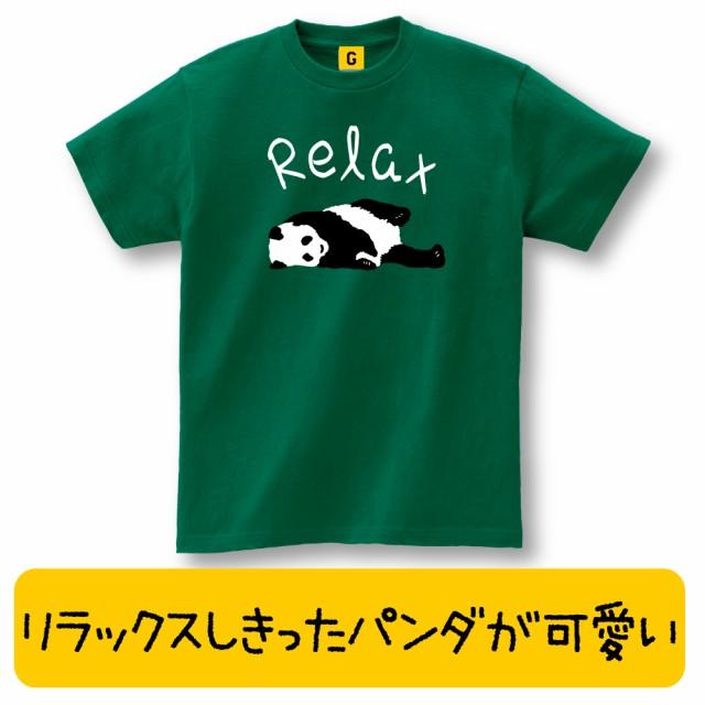 パンダ グッズ Tシャツ Relax TEEアニマル パンダ...