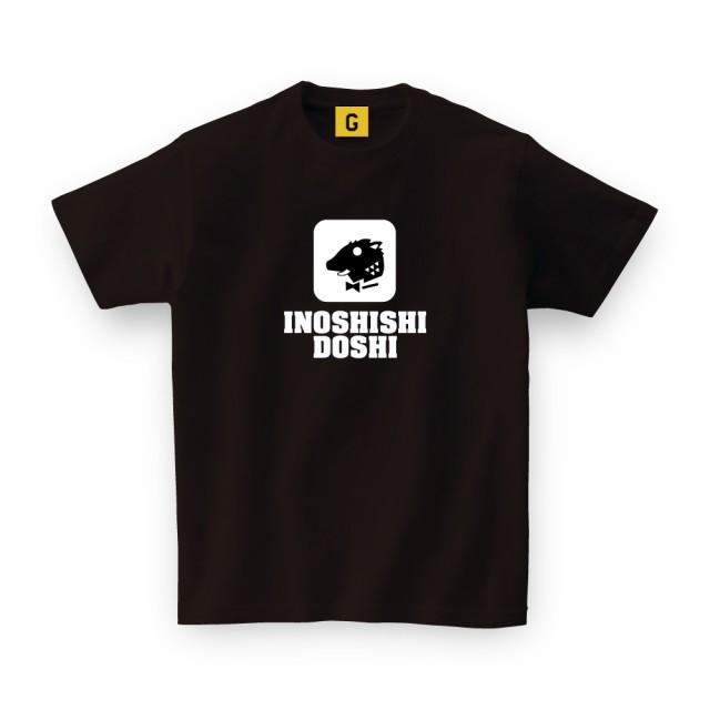 イノシシアイコン(えと 亥年)干支 Tシャツ おも...