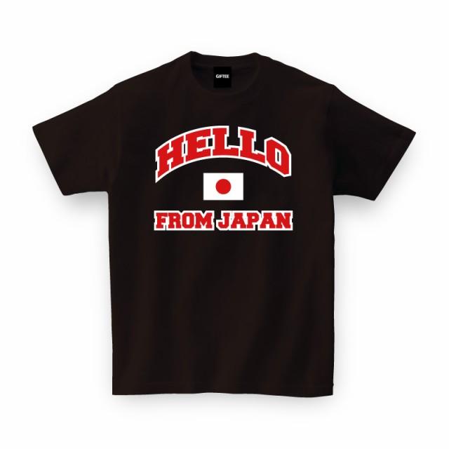 語学留学 FROM JAPAN(留学)メッセージ Tシャツ ...