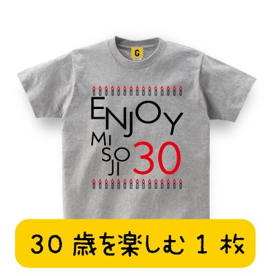 スローガンtシャツ 大人気!!30歳のお誕生日に!...