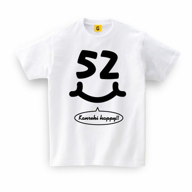 【特注品】52 HAPPY SMILE