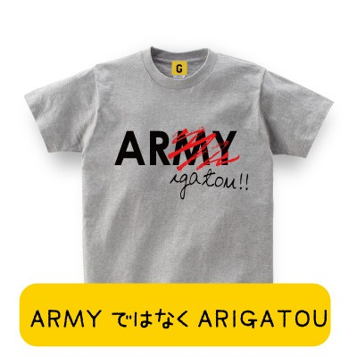 AR igatou TEE おもしろtシャツ 誕生日プレゼント...