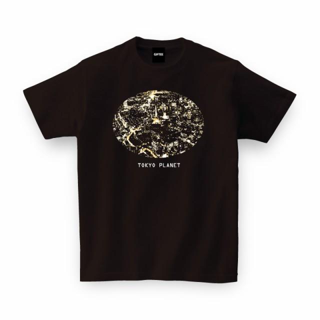 東京都 TOKYO PLANET おもしろtシャツ 誕生日プレ...