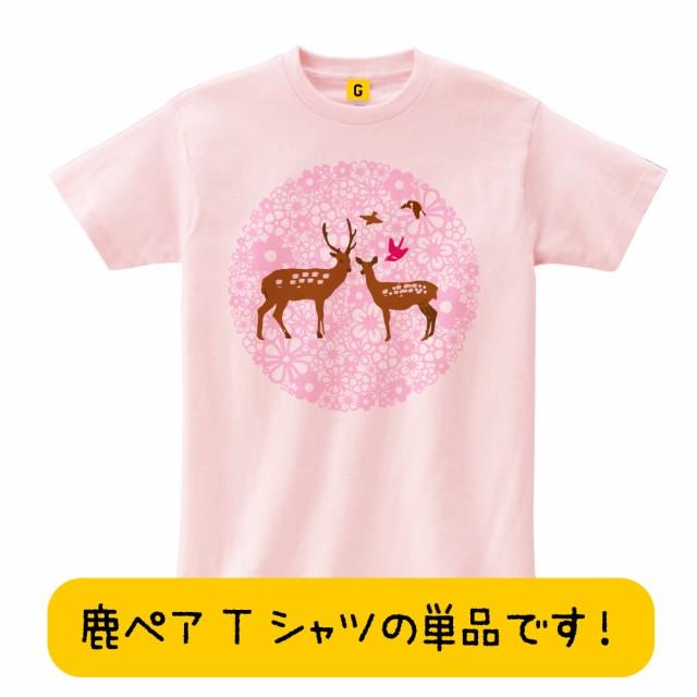 バンビTシャツ 母子 鹿Tシャツの大人の単品